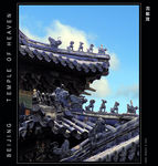 Title: Temple of Heaven
