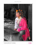Title: Colours of China...Pink [final]