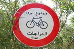 Title: Bicycles not allowed