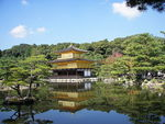 Title: Golden Palace in Kyoto