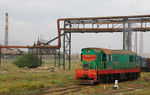 Title: LocomotiveNikon D80