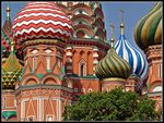 Title: Domes of St. Basil's: 7 of 9