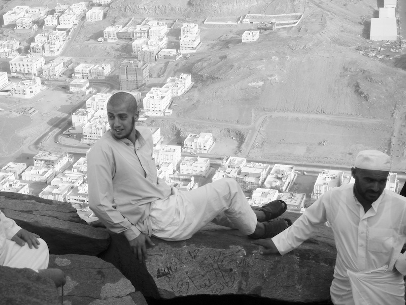 At the Mount of Hira'