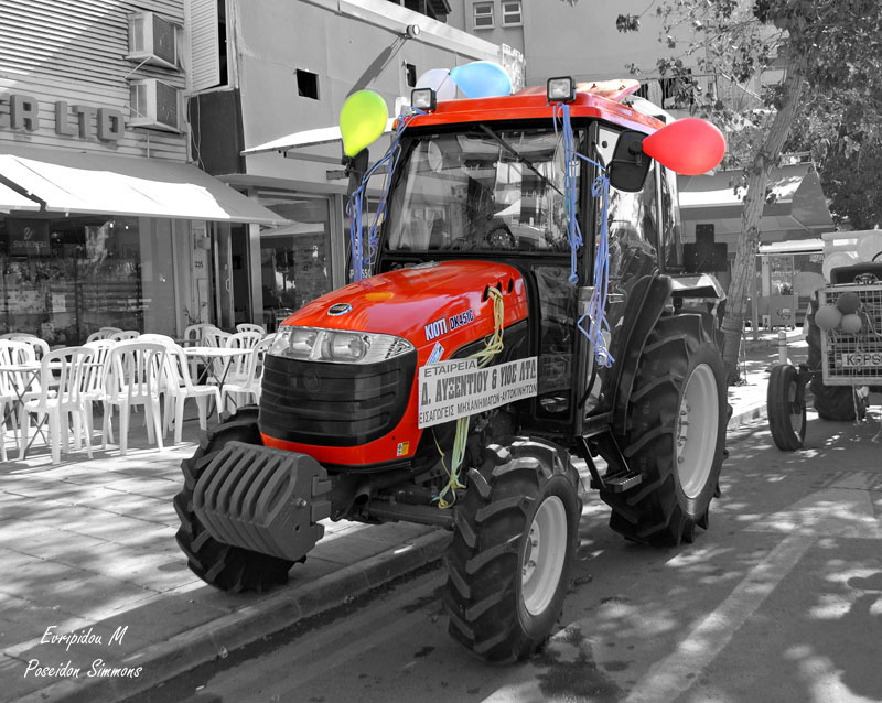 the decorated tractor