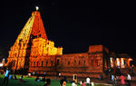 Title: Tanjore Temple Night Shotnikon d40