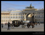Title: Palace Square