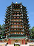 Title: Windows of A PagodaCanon Powershots A640