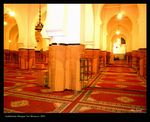 Title: Andalusian Mosque Fez