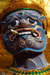 Title: Imperial Mask