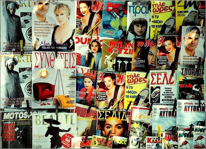 Leisure reading ( a choice of magazines)
