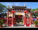 Title: Chinese temple