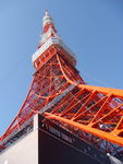 Title: tokyo tower