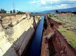 Title: Corinth Canal