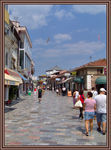 Title: The Ohrid Bazaar