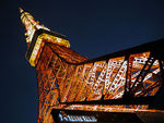 Title: Tokyo Tower by night
