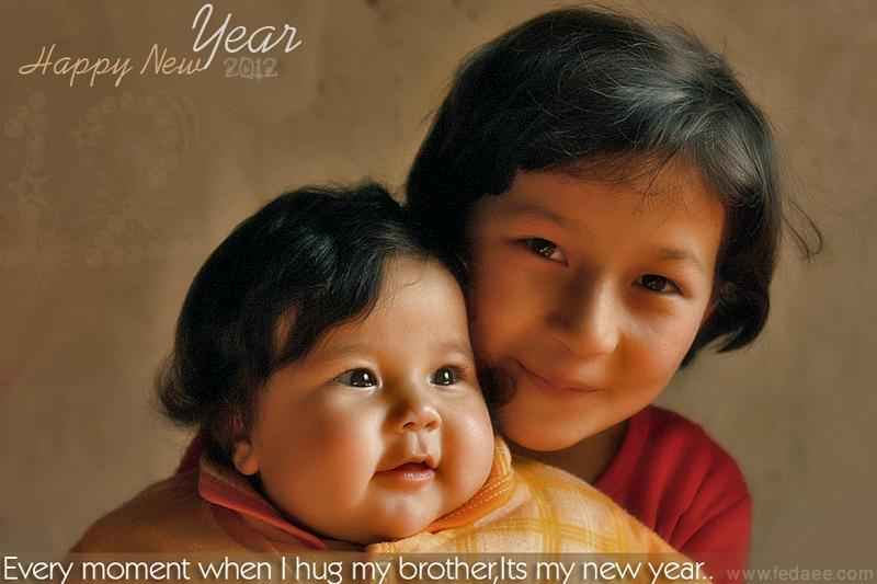 The love of sister and brother