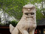 Title: stone lion of the north China