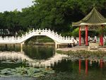 Title: Ornamental Bridge in Chung San Parkcanon A650is
