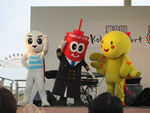Title: Mascot in HyogoCanon IXY DIGITAL 600