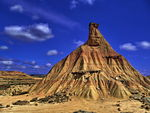 Title: Bardenas Reales