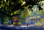 Title: A Park in Guilin