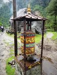 Title: prayer wheel