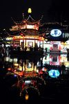 Title: Reflections on a Nanjing Street
