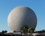 Title: Morning at EpcotKodak EasyShare M580