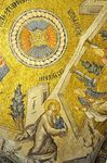 Title: Choria Church Ceiling