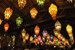 Title: Colorful Lanterns