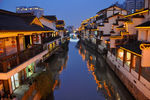 Title: Blue hour Wuxi Canal