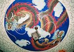 Title: Dragons with lantern