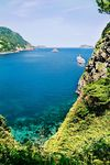 Title: Ulleungdo View