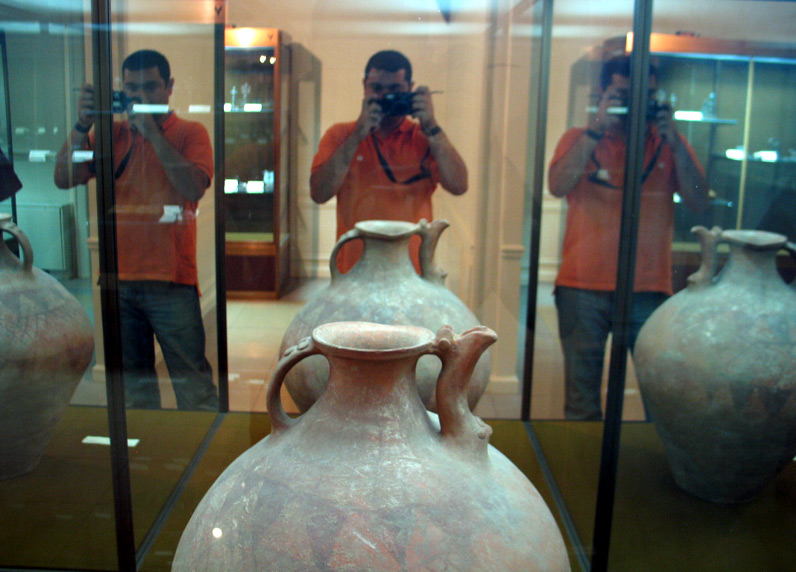 Me mirror and museum