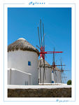 Title: The Mills of greeceCanon EOS 30D