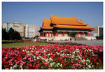 Title: National Concert Hall - Chiang Kai-ShekCanon EOS 40D