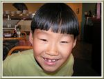 Title: Chinese small Kevin # 2Minolta Dimage Z1