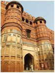 Title: Agra Fort
