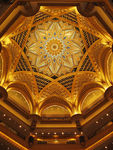 Title: Grand Atrium Dome, Emirates Palace