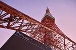 Title: Tokyo TowerCanon 5D Mark ll